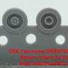 OKBS72382   Return rollers for Pz.III (thumb34724)