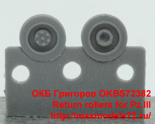 OKBS72382   Return rollers for Pz.III (thumb34724)
