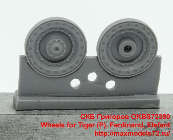 OKBS72390   Wheels for Tiger (P), Ferdinand, Elefant (thumb34744)