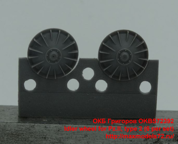 OKBS72392   Idler wheel for Pz.II, type 2 (6 per set) (thumb34750)