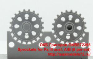 OKBS72395   Sprockets for Pz.III ausf. A/B (8 per set) (thumb34849)