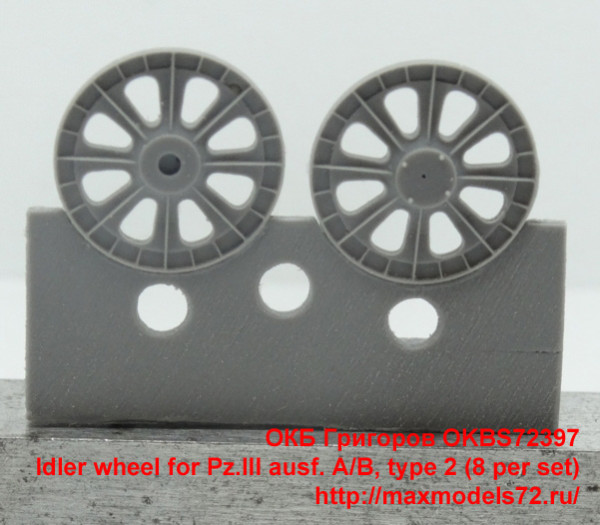 OKBS72397   Idler wheel for Pz.III ausf. A/B, type 2 (8 per set) (thumb34853)
