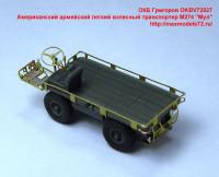 OKBV72027   Американский армейский легкий колесный транспортер М274 «Мул»  USA Light Weapon Carrier M274 Mule (attach6 34855)