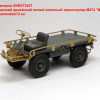 "OKBV72027   Американский армейский легкий колесный транспортер М274 ""Мул""  USA Light Weapon Carrier M274 Mule (attach7 34855)"