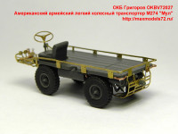 OKBV72027   Американский армейский легкий колесный транспортер М274 «Мул»  USA Light Weapon Carrier M274 Mule (attach8 34855)