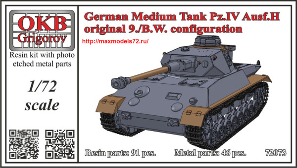 OKBV72073   German Medium Tank Pz.IV Ausf.H, original 9./B.W. configuration (thumb40039)