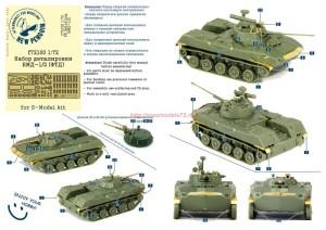 Penf72100 1:72 Набор деталировки БМД-1/2 (ФТД)   1:72 PE detailing BMD-1/2 (attach4 38520)