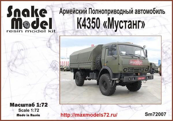 """SM72007   Армейский полноприводный автомобиль К4350 """"Мустанг"""" (thumb40453)"""