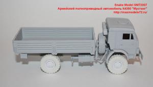 """SM72007   Армейский полноприводный автомобиль К4350 """"Мустанг"""" (attach1 40453)"""