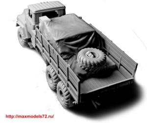 "SM72101-1   Набор ""Военный груз"" для модели КрАЗ (attach1 33922)"