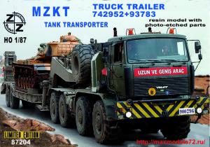 ZZ87204   МЗКТ 74295 (thumb34711)