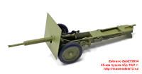 ZebZ72034   45-мм пушка обр.1941 г. (attach1 34001)