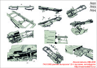 AMinA92   ГАЗ 3302 ранних выпусков 1,5-т грузовик, автофургон  GAZ 3302 early versions 1,5-ton truck, Plane (attach1 34688)