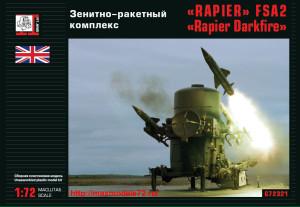 """Gr72321   Зенитно-ракетный комплекс """"Rapier"""" FSA2 (thumb34880)"""