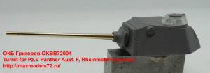 OKBB72004   Turret for Pz.V Panther Ausf. F, Rheinmetall proposal (thumb36415)