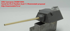 OKBB72004   Turret for Pz.V Panther Ausf. F, Rheinmetall proposal (attach1 36415)