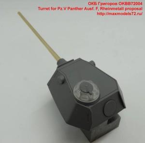 OKBB72004   Turret for Pz.V Panther Ausf. F, Rheinmetall proposal (attach2 36415)