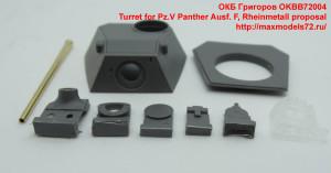 OKBB72004   Turret for Pz.V Panther Ausf. F, Rheinmetall proposal (attach3 36415)