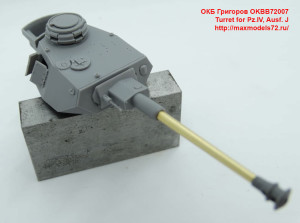 OKBB72007   Turret for Pz.IV, Ausf. J (attach4 39574)