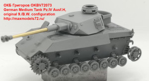 OKBV72073   German Medium Tank Pz.IV Ausf.H, original 9./B.W. configuration (attach8 40039)