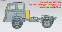 SM72003   Каз-608 «Колхида»  (ПРЕДЗАКАЗ) (attach2 34886)