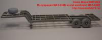 SM72004   Полуприцеп МАЗ-938Б soviet semitraier MAZ-938B (attach5 38376)