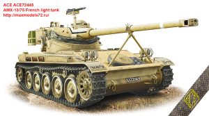 ACE72445   AMX-13/75 French light tank (thumb40430)