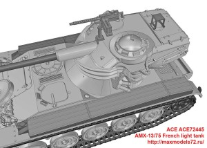 ACE72445   AMX-13/75 French light tank (attach2 40430)
