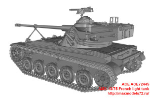 ACE72445   AMX-13/75 French light tank (attach4 40430)