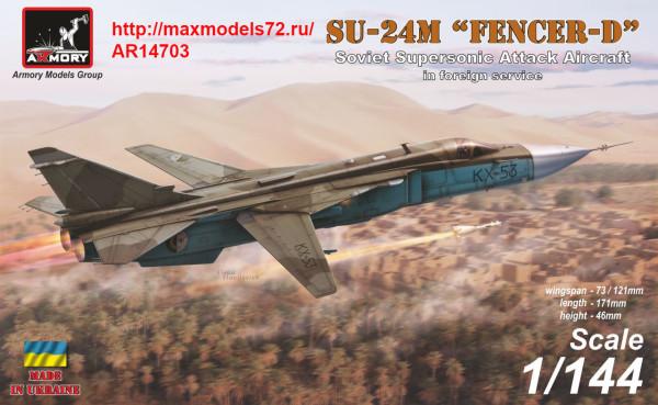 "AR14703   1/144 Sukhoj Su-24M ""Fencer"" in foreign service: Algeria, Iran, Iraq, Lybia, Syria (thumb38911)"