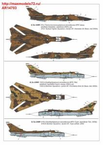 "AR14703   1/144 Sukhoj Su-24M ""Fencer"" in foreign service: Algeria, Iran, Iraq, Lybia, Syria (attach9 38911)"