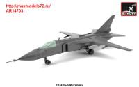 AR14703   1/144 Sukhoj Su-24M «Fencer» in foreign service: Algeria, Iran, Iraq, Lybia, Syria (attach1 38911)