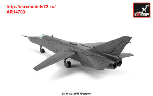 "AR14703   1/144 Sukhoj Su-24M ""Fencer"" in foreign service: Algeria, Iran, Iraq, Lybia, Syria (attach2 38911)"