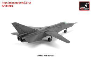 "AR14703   1/144 Sukhoj Su-24M ""Fencer"" in foreign service: Algeria, Iran, Iraq, Lybia, Syria (attach3 38911)"