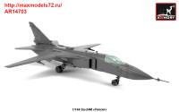 AR14703   1/144 Sukhoj Su-24M «Fencer» in foreign service: Algeria, Iran, Iraq, Lybia, Syria (attach4 38911)