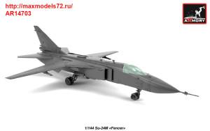 "AR14703   1/144 Sukhoj Su-24M ""Fencer"" in foreign service: Algeria, Iran, Iraq, Lybia, Syria (attach4 38911)"