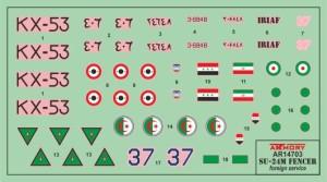 "AR14703   1/144 Sukhoj Su-24M ""Fencer"" in foreign service: Algeria, Iran, Iraq, Lybia, Syria (attach5 38911)"