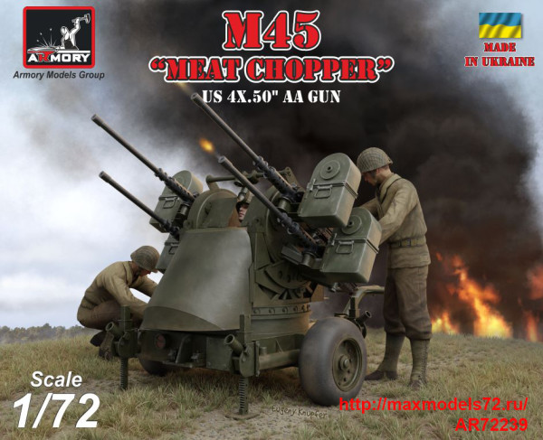 AR72239   1/72 M45 Quadmount, US WWII 4x 12.7mm M2HB Turret on M20 trailer (thumb38922)