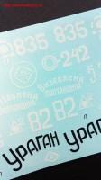 CD35032   Т-34-85 завода 183  Part IV (attach2 38680)