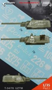 CD35033   T-34-76 выпуск УЗТМ  Part I (attach1 38684)