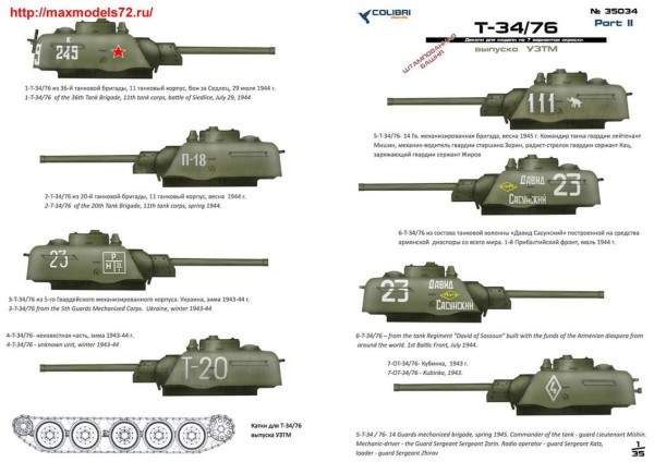 CD35034   T-34-76 выпуск УЗТМ  Part II (thumb38687)