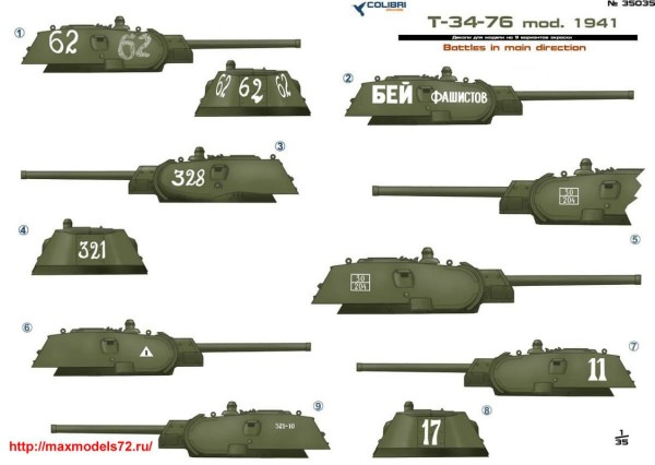 CD35035   T-34-76 model 1941. Part I  Battles in main direction (thumb38690)