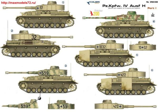 CD35038    Pz.Kpfw. IV Ausf. Н   Part I (thumb38701)