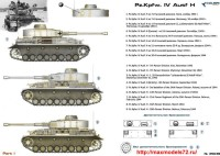 CD35038    Pz.Kpfw. IV Ausf. Н   Part I (attach1 38701)