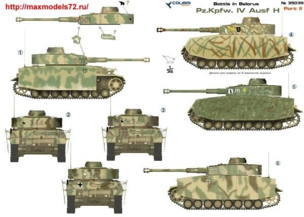 CD35039    Pz.Kpfw. IV Ausf. Н   Part II (thumb38705)