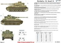 CD35039    Pz.Kpfw. IV Ausf. Н   Part II (attach1 38705)