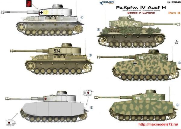 CD35040    Pz.Kpfw. IV Ausf. Н   Part II (thumb38709)
