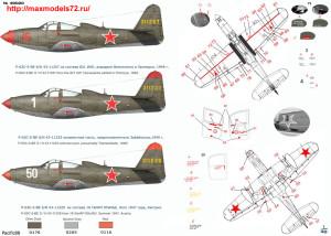 CD48020   P-63C-5 Kingkobra in USSR (attach2 38672)