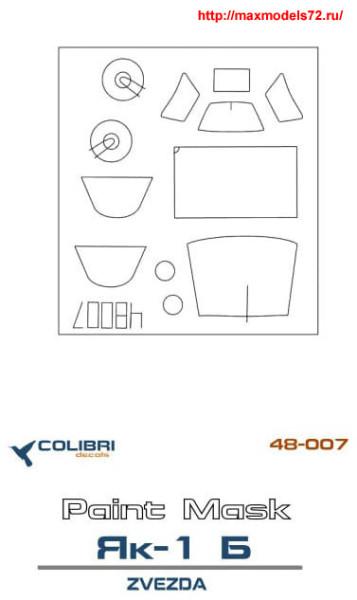 CDM48007   Yak-1B (Zvezda) (thumb38678)