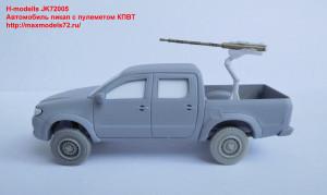 JK72005   Автомобиль пикап с пулеметом КПВТ (thumb36228)